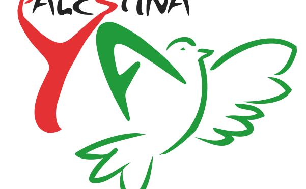 Alto a la ocupación sionista.